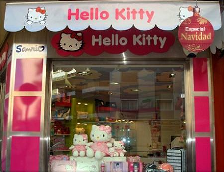 Tienda Sanrio  - Tiendas Hello Kitty en España