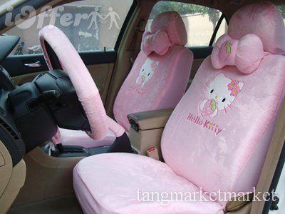 fundas coche kitty rosas tecriopelo  - Fundas Hello Kitty para el coche