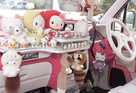 salpicadero coche hello kitty