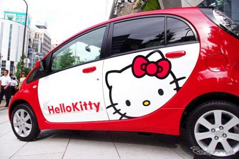 coches hello kitty toyota
