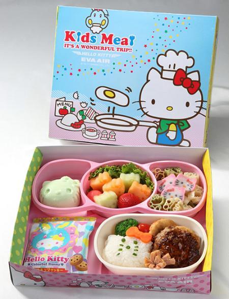 Comida del avión Hello Kitty