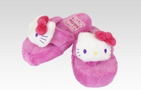 Zapatillas rosas de Kitty  - Zapatillas de Hello Kitty