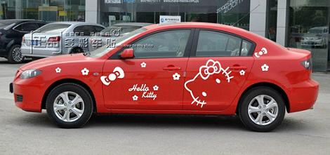 Coche de Hello Kitty  - Pegatina Hello Kitty para el coche