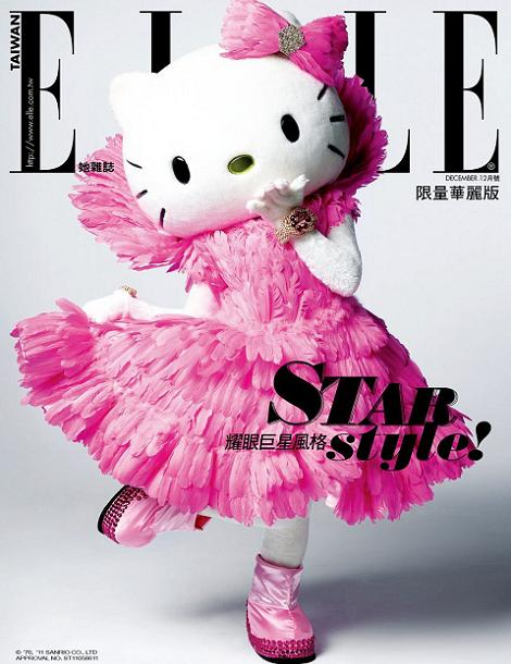 Hello Kitty portada