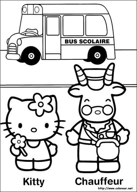 Colorear a Kitty