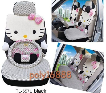 fundas coche kitty relieve