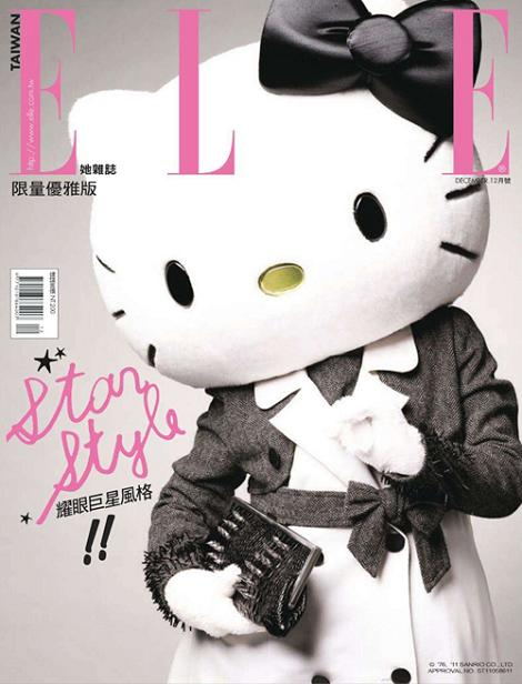 Hello kitty Elle