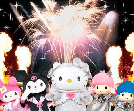 parque de atracciones de Hello Kitty